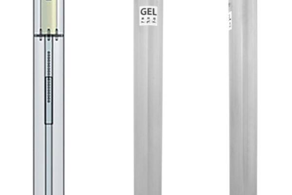 sdib-borne-sanitaire-ambreD363B1B2-8FCA-A6D2-E075-A8BB5257E8A4.jpg